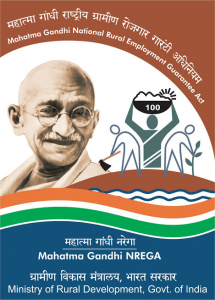 A poster of MGNREGA(source: Jamshedpur.nic.in)